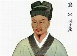 "han fei tzu and the art Han fei-tzu (d 233 bce), chinese legal scholar and advisor to the ruler: legalist views on good government ""when a sage governs a state, he does not rely on the people to do good out of their own will."