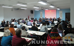 Учеба в китае отзывы студентов